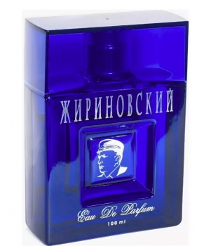 Girinovskiy Private Label